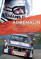 アドレナリン / BMWツーリングカーヒストリー [DVD]
