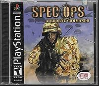 Spec Ops: Airborne Division / Game