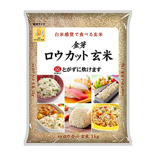 Kinmemai Golden Low Cut Brown Rice - Super Premium Japanese Rices, Product of Japan, Rinse-Free, Germ and Bran attached, Excellent Nutritional, Delicious for Sushi and Onigiri - 2.2 Lbs (1Kg)