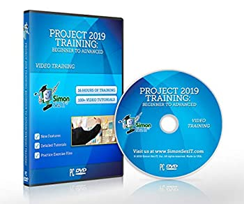 Learn Project 2019  Beginner to Advanced Bundle  16 Hours of Project 2019 Video Training