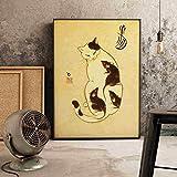 Cuadro En Lienzo,Estilo Japonés Arte Pared Pintura Cuadros, Gato Tatuaje Ratón, No Tejido Sin Marco Mural Cartel Foto, Impresión En Lienzo La Imagen para La Sala De Estar Decoración, 27.5 * 39.3