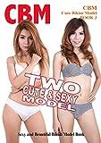 CBM: Cute Bikini Model 3 (Book)