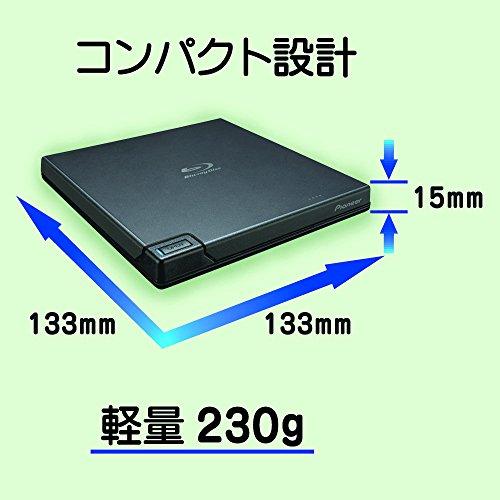 『Pioneer パイオニア Win & Mac対応 BDXL対応 USB3.0 クラムシェル型ポータブルブルーレイドライブ ブラック BDR-AD07BK』の5枚目の画像