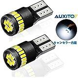 AUXITO T10 LED 爆光 ホワイト 2個 キャンセラー内蔵 LED T10 車検対応 3014LEDチップ24連 12V 車用 ポジション/ライセンスランプ/ナンバー灯/ルームランプ (一年保証)