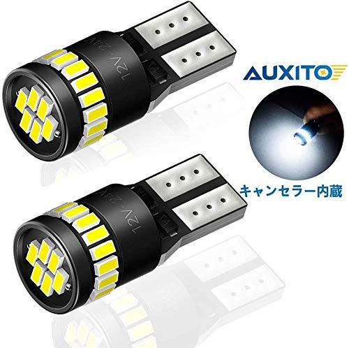 AUXITO T10 LED 爆光 ホワイト 2個 キャンセラー内蔵 LED T10 車検対応 3014LEDチップ24連 12V 車用 ポジシ...