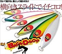 ダミキジャパン(DAMIKI JAPAN) バックドロップ130g#04