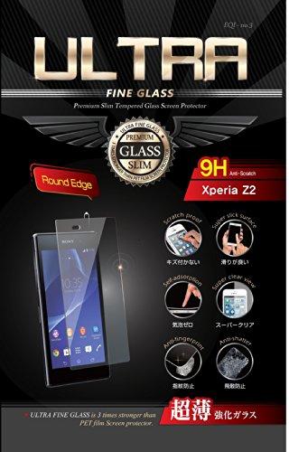 VISION EQI Ultra Fine Glass 強化ガラス液晶保護フィルム(Xperia Z2, 0.33mm 2.5TR ラウンドエッジ) EXPZ23