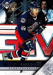 (CI) Dan Fritsche Hockey Card 2005-06 Upper Deck (base) 304 Dan Fritsche