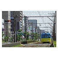 1000ピース ジグソーパズル 風景 堺の街並みと阪堺電車 子供 おもちゃ 室内 プレゼント 誕生日プレゼント 女の子 男の子 知育玩具