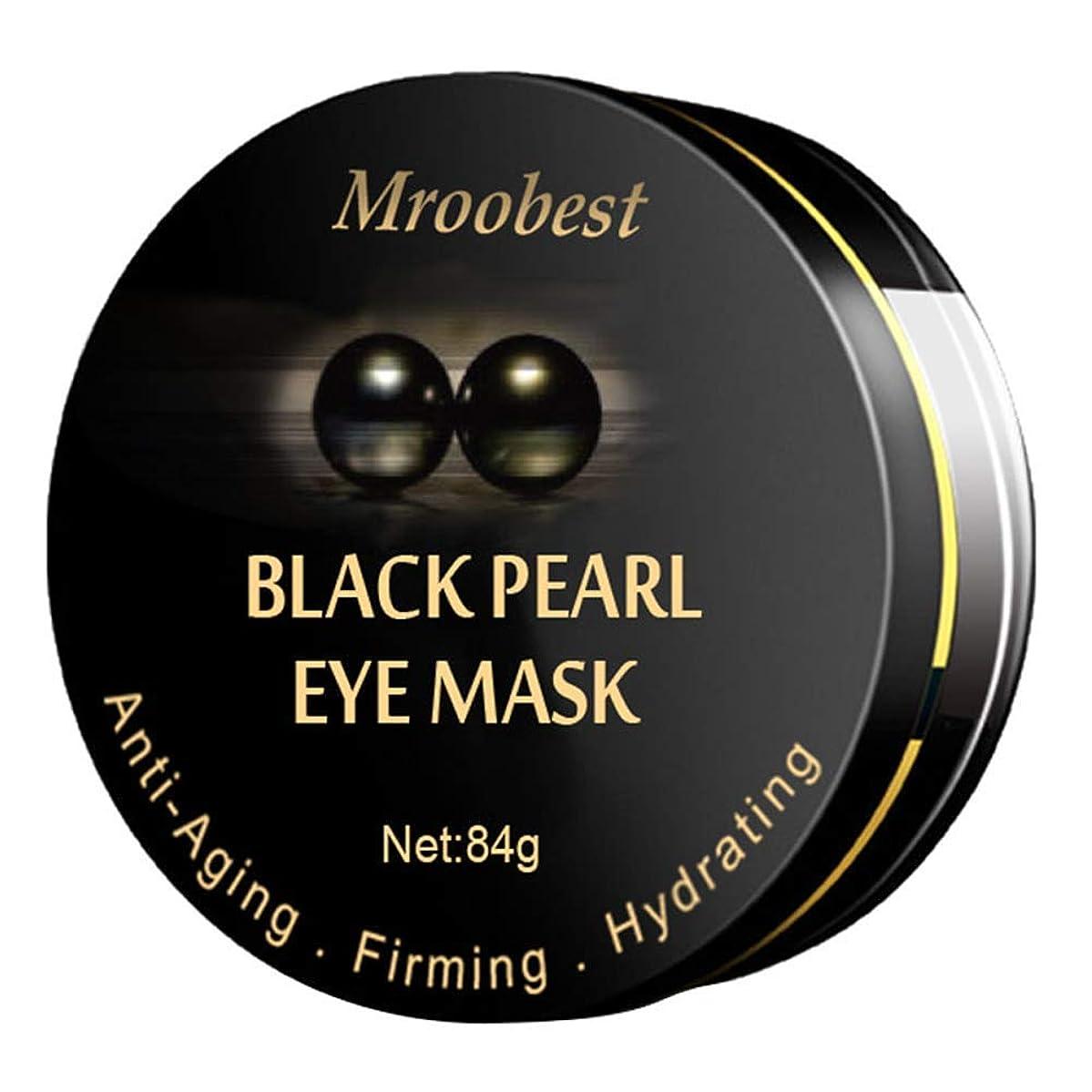 Under Eye Mask, Collagen Eye Mask, Eye Gel Pads, Black Pearl Eye Patch-30 Pairs, Anti-Aging Hyaluronic Acid Eye Patches, Under Eye Pads for Moisturizing & Reducing Dark Circles Puffiness Wrinkles