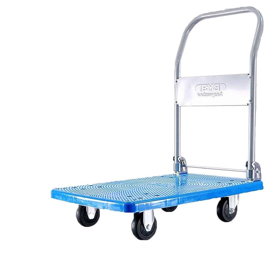 強います輪郭スケートプラットフォームトラック、ハンドトロリーフォールディングトラックカートヘビーデューティーフラットベッド輸送倉庫オフィスガーデン (サイズ さいず : A)