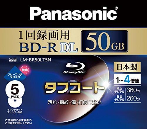 PANASONIC Blu-ray BD-R beschreibbare DL-Disk | 50 GB 4x Geschwindigkeit | 5 Stück Tintenstrahldrucker (Japan Import)