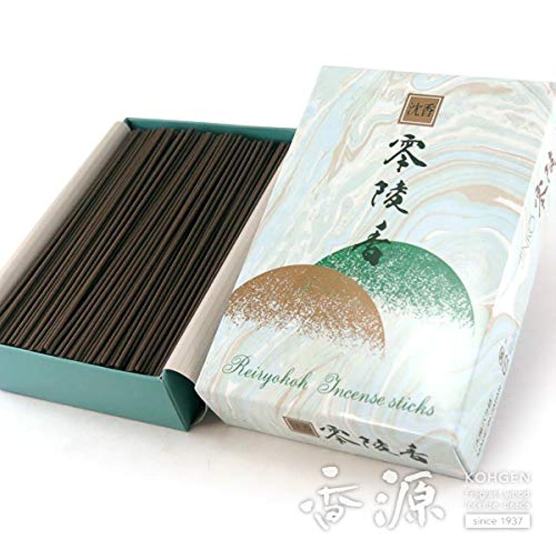 コイル伝統的オーロック沈香零陵香 お徳用サイズ