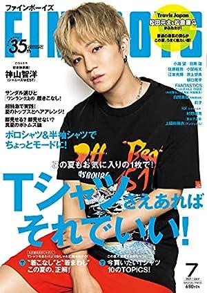 FINEBOYS(ファインボーイズ) 2021年7月号 (2021-06-09) [雑誌]