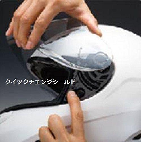 オージーケーカブト(OGKKABUTO)バイクヘルメットフルフェイスFF-R3ガンメタM(頭囲57cm~58cm)
