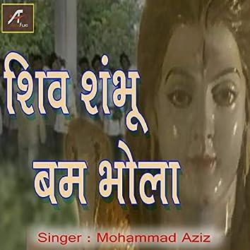 Shiv Shambhu Bam Bhola (Hindi)