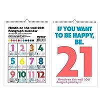 2021年の壁掛けカレンダー、家庭やオフィス向けのシンプルでファッショナブルなクリスマスカレンダー、2021年1月から2021年12月までのプランナーカレンダー