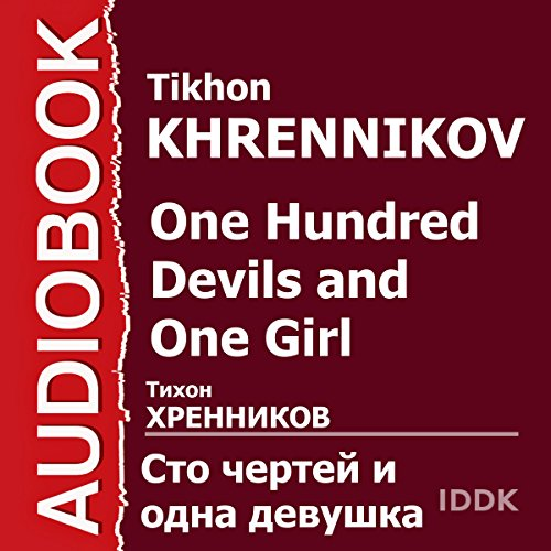 Couverture de One Hundred Devils and One Girl [Russian Edition]