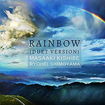 Rainbow (Duet Version)