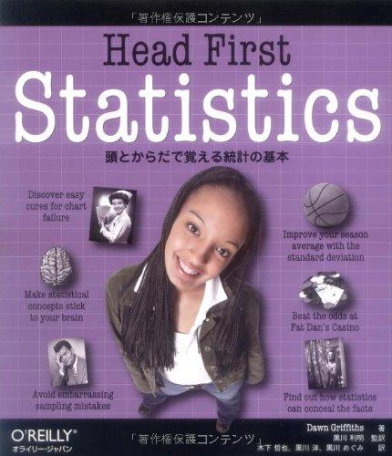 Head first statistics : Atama to karada de oboeru tōkei no kihon