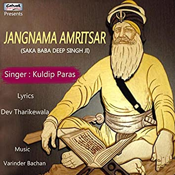 Jangnama Amritsar