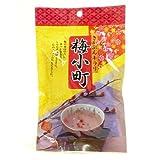マンネン 梅小町(袋)(2g×12袋入) 10セット