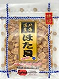 Greenlike Dried Japanese Scallops 日本元贝 干元贝 日本瑶柱 8oz (Loose)...