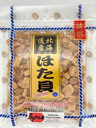 Greenlike Dried Japanese Scallops 日本元贝 干元贝 日本瑶柱 8oz (Loose)