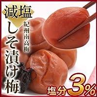 E&F 和歌山県産 紀州南高梅 しそ漬け梅 塩分3% 500g