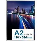 【Amazon.co.jp 限定】Kenko ポスター用アルミ額縁 パチット ポスターフレーム A2 フロントオープン式 シルバー 日本製 AM-APT-A2