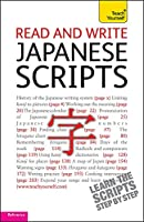 Read and write Japanese scripts (Teach Yourself)
