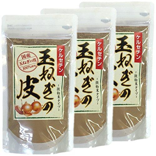 玉ねぎの皮 粉末 100g×3袋セット 国産 巣鴨のお茶屋さん 山年園