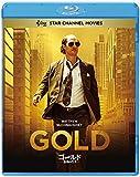 ゴールド/金塊の行方 [Blu-ray] image