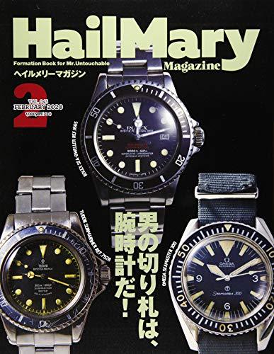 Hail Mary Magazine 2020年2月号 No.45