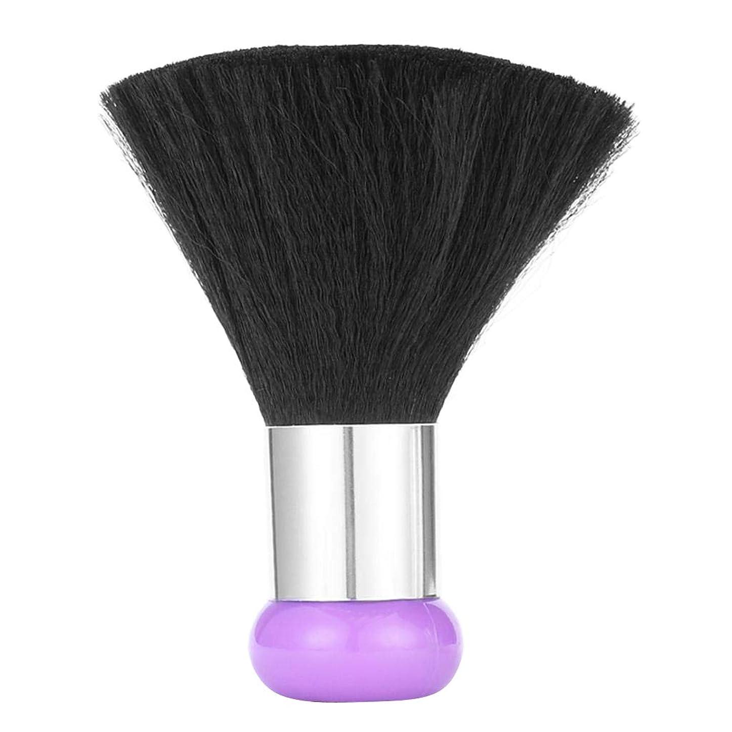 引数チーム何十人もB Blesiya ネックダスターブラシ ヘアカット ヘアブラシ クリーナー プロ 美容院 サロン 2色選べ - 紫