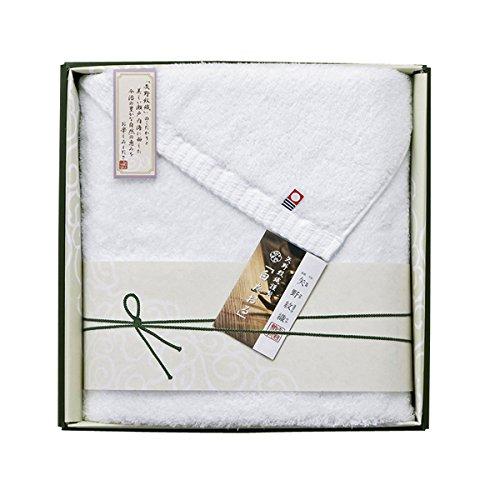 今治タオル 矢野紋織謹製 白たおる バスタオルセット YN3539