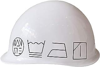 WANSIE ICONIC SAFETY HELMET[WHITE]