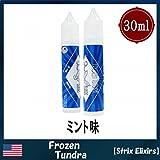 Strix Elixirs (ストリクスエリクサーズ) 30ml リキッド メンソール 海外 電子タバコ (FrozenTundra(フローズンツンドラ)30ml)
