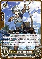 ファイアーエムブレム サイファ B18-026 素直な心の弓手 アッシュ (N ノーマル) ブースターパック 第18弾 雄飛のオラトリオ