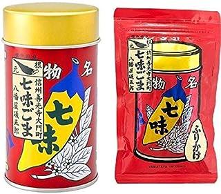 八幡屋礒五郎 七味ごま 60g缶1個 60g袋1個