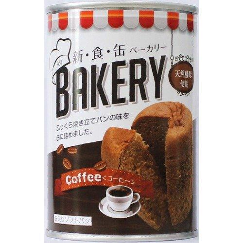 新食缶ベーカリー 缶入りソフトパン(コーヒー味)24缶入