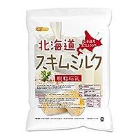北海道 脱脂粉乳 スキムミルク 3kg 北海道産 生乳100% [02] NICHIGA(ニチガ)