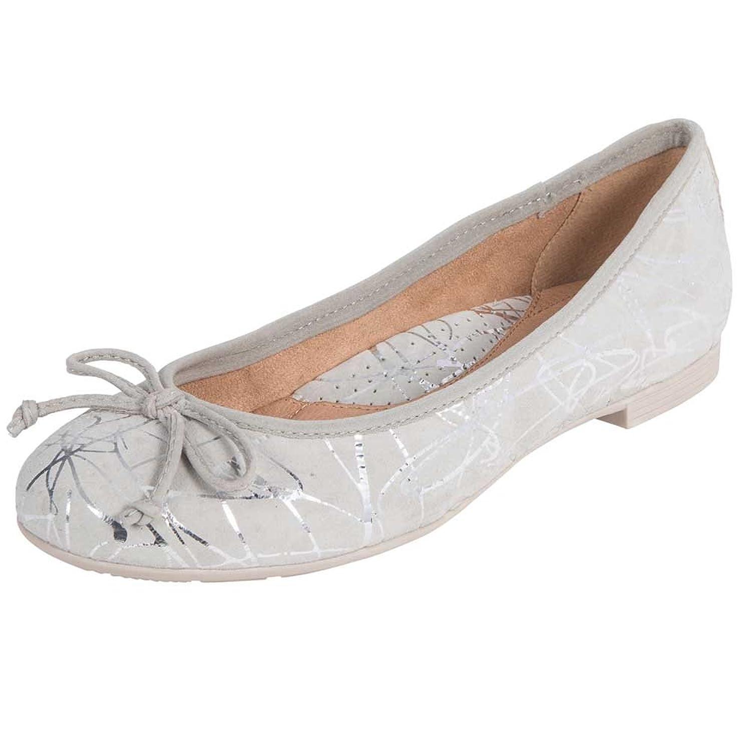 山母上級[アース] Shoes Allegro [並行輸入品]