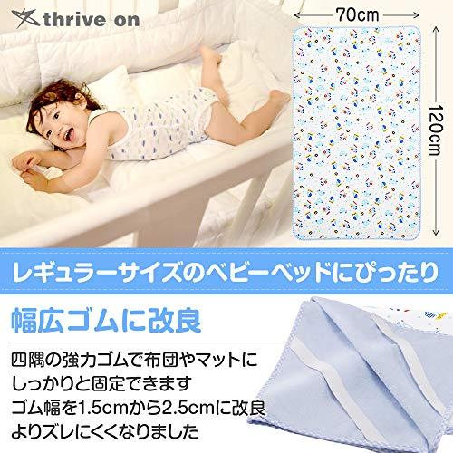Thriveon防水シーツベビーおねしょ防水シーツおねしょシーツ赤ちゃん保育園3層構造/綿100%/丸洗い可(ブルーヴィークル)