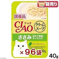 チャオ クリームスープ ささみ ほたて貝柱・チーズ入り 40g×96パウチ