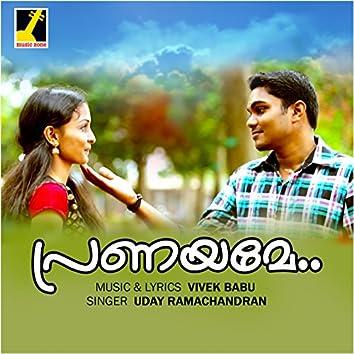 Pranayame - Single