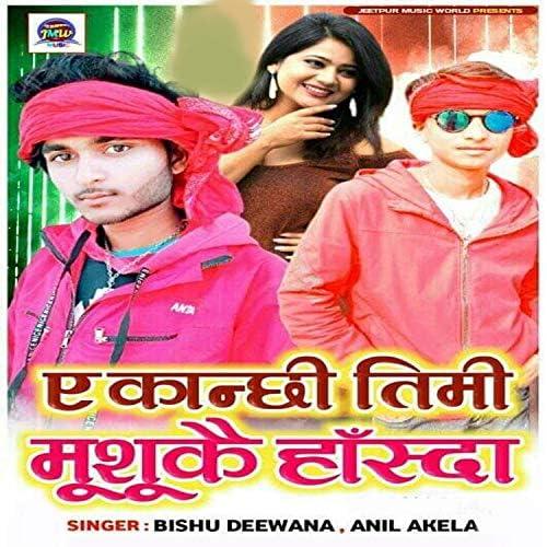 Bishu Deewana & Anil Akela
