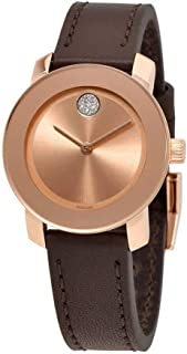 Movado Women's Bold - 3600438 Rose Gold Tone One Size
