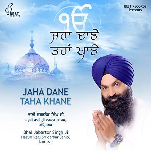 Bhai Jabartor Singh Ji