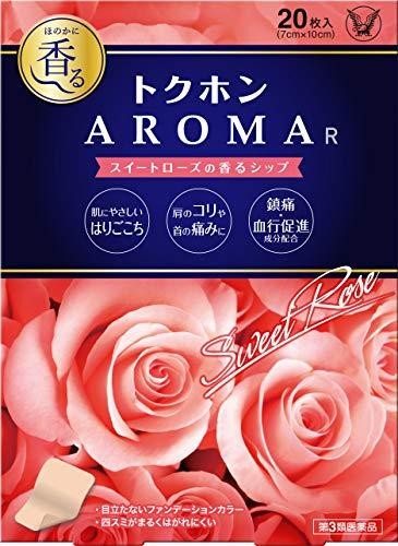 【第3類医薬品】トクホン Aroma R 20枚